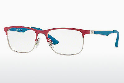 משקפיים Ray-Ban Junior RY1052 4058 - כסוף, ורוד
